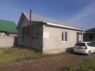 Продам Дома от собственника: 72 кв. м, 3 комнаты