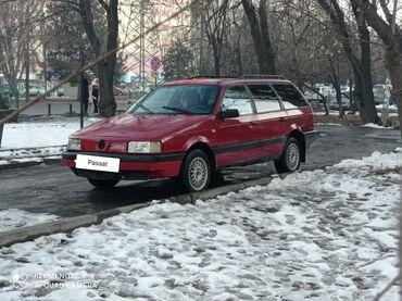 Volkswagen Passat 1.8 л. 1991 | 200 км