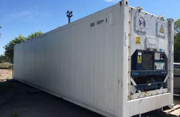 Soyuducu konteyner - Azərbaycan: 40 tonluq konteyner soyuducu. -30 dərəcəyə qədər soyudur. 2 ədəddir