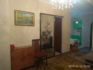 продажа комнаты в Кыргызстан: Продается квартира: 1 комната, 42 кв. м
