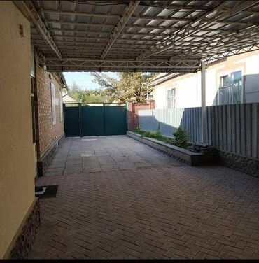 For Sale House 130 sq. m, 5 bedroom