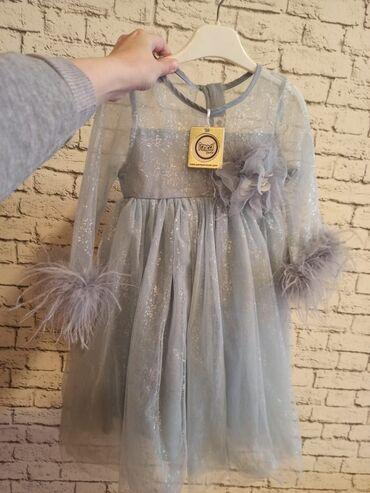 uşaq paltosu - Azərbaycan: Yeni Usaq platyasi