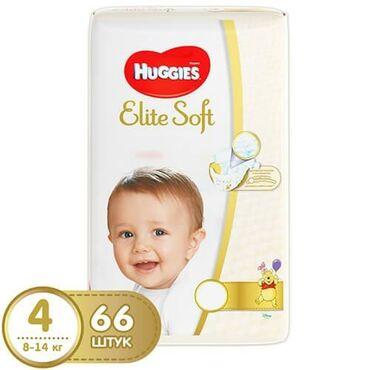 huggies elite soft в Кыргызстан: Huggies Подгузники Elite Soft #4 размер (8-14 кг) 66 шт
