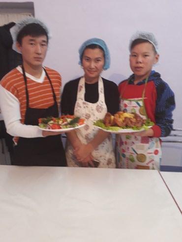 Кулинарные курсы 1 месяц 5000(сертификат),2месяца (диплом) в Бишкек