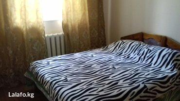 Гостиница Гест-хаус предлагает 1-2 комнатные номера! У нас уютно, чист в Бишкек