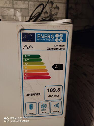 Электроника - Кашка-Суу: Б/у Двухкамерный | Белый холодильник Indesit