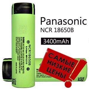 18650 аккумулятор panasonic ncr18650b 3400 mah, в Бишкек