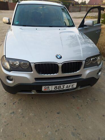 chasy diesel dz1295 в Кыргызстан: BMW X3 2 л. 2008 | 215000 км