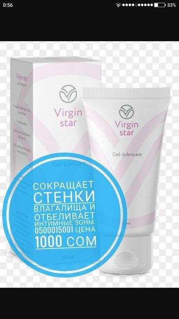 Virgin star Сокращает стенки влагалища не сушит. Оригинал. Доставка по в Бишкек