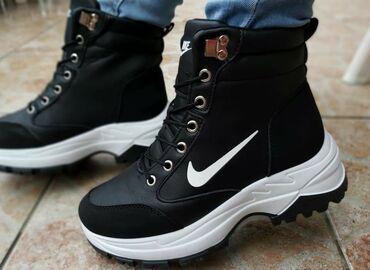 Preedobre Nike kanadjanke/cizmice/snegarice ponovo na stanju u svim