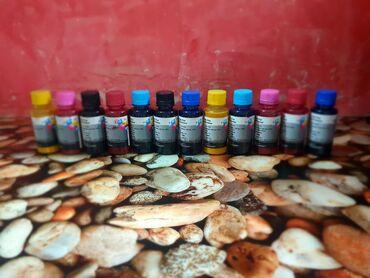 86 объявлений | ЭЛЕКТРОНИКА: Срочно!Продаю краски для принтера печатуйший пиринт на футболках