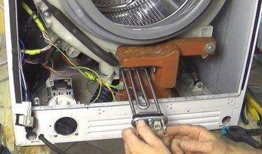 Перегрел тэн стиральной машины LG в Бишкек