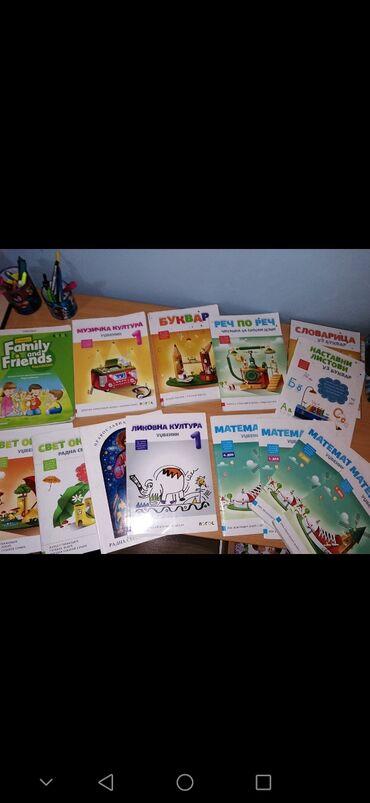 Knjige, časopisi, CD i DVD | Leskovac: NOVI LOGOS KNJIGE ZA PRVI RAZRED