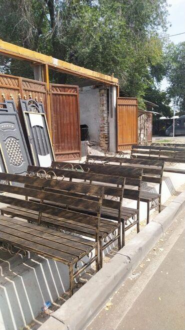 9401 объявлений: Скамейки с узорами длина 1,5  Наш адрес: Курманжан датка 223 Ориентир