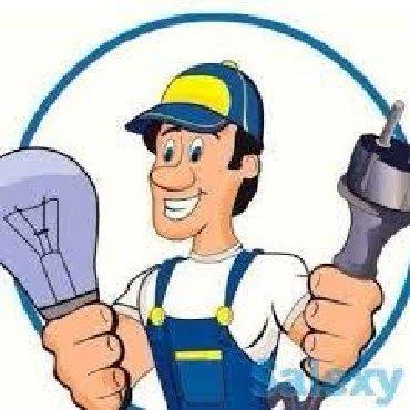 услуги инженера геодезиста в Кыргызстан: ! звоните!!! Услуги электрика!!! вызов электрика!!! Электрик Бишкек!!!