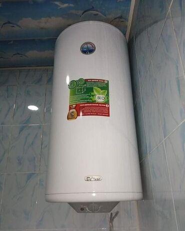 qaz su qizdiricilari - Azərbaycan: Aristo 120 manata tecili satilir.Binaya qaz verildiyi ucun cemi 4 ay