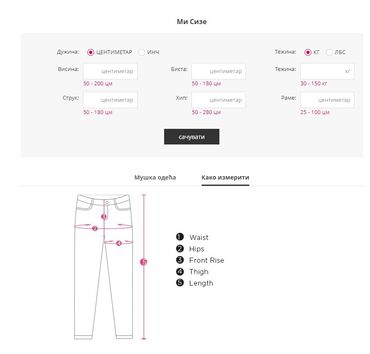 Radne pantalone - Srbija: Moderne pantalone 56 sl. E sl. E HAREM PANTALONE M,L,XL,XXL - 56 - tam