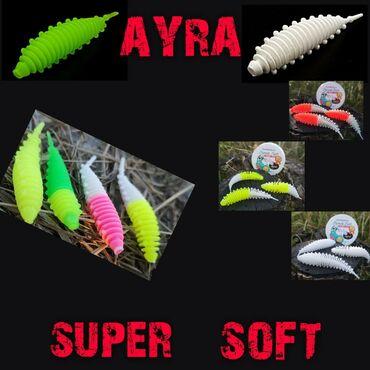 Ayra - одна из самых продуктивных моделей в ловле любой хищной (и