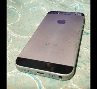 obmen iphone 5 в Кыргызстан: Обмен на велосипед или на андроид! Айфон 5с 16 гиг. В хорошем