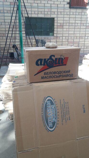 Продаю коробки картонные больших средних и маленьких размеров для ябло