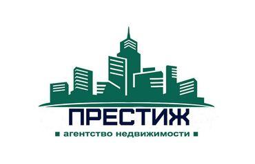 "квартиры в продаже в Кыргызстан: АН "" Престиж"" Предлагает вам свои услуги по сдаче и продаже квартир!!!"