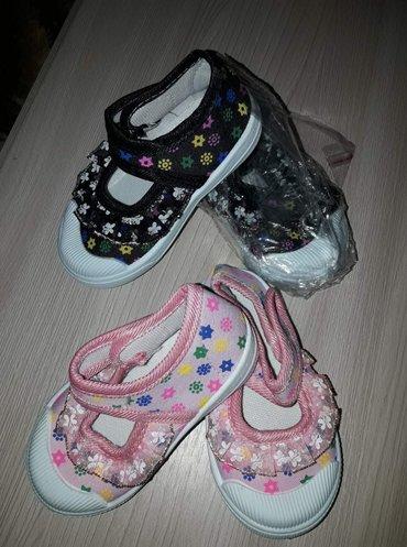 Продам детскую обувь!Размеры с в Беловодское