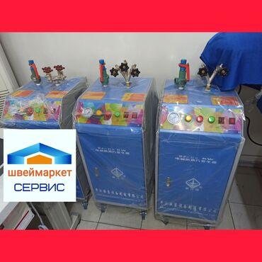 нержавейка столы в Кыргызстан: Парогенераторы shen jiang это завод по производству парогенераторов и