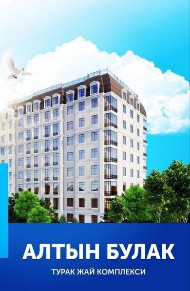 Продается квартира:Индивидуалка, 3 комнаты, 84 кв. м