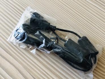 аккумулятор для фотоаппарата canon в Кыргызстан: Кабель USB для Canon (новый) оригинал