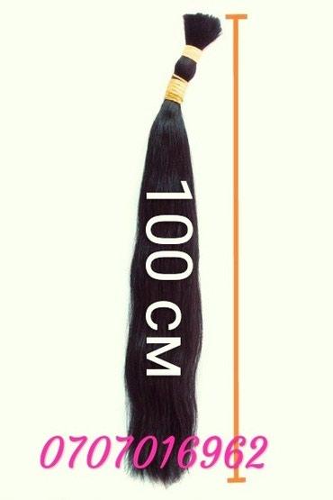 Продаю натуральные волосы . капсулированые волосы 100 см плотные