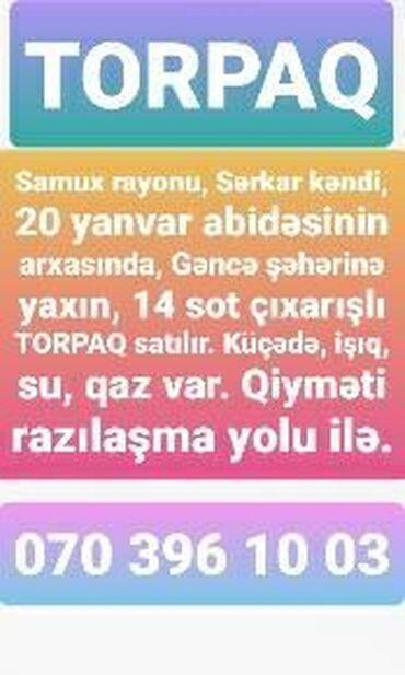 hektarla torpaq satilir - Azərbaycan: 14 sot, Tikinti, Mülkiyyətçi