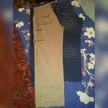 Мужская одежда в Беловодское: Джинсы 2 шт и брюки 52 размера, ширина 48-49 см, длина 98 см новые