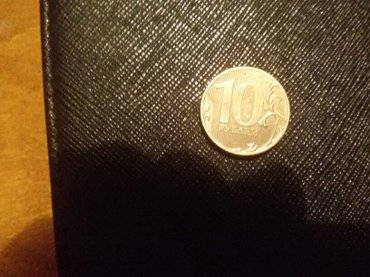 Bakı şəhərində 2012 ci ilin10 rus rubulu 5 manata satılır