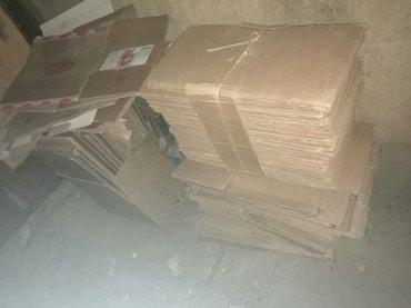 Продаю коробки и макулатуру в Бишкек