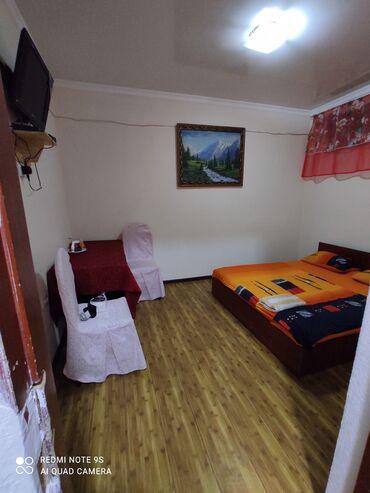Эканом комнаты в гостинице для двоих аккуратным и чистоплотным гостям