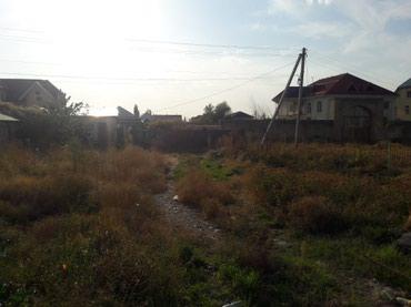 Продается участок. магистраль в Бишкек