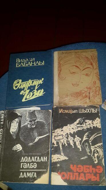 Kitablar biri 2 manat