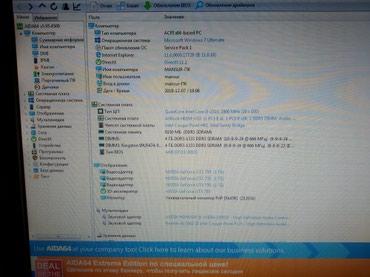 Продаю игровой системник на базе i5. в Массы