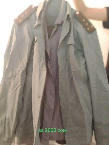 Личные вещи - Пригородное: Другая мужская одежда