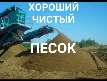 Доставка зил гравий, песок, глина, в Бишкек