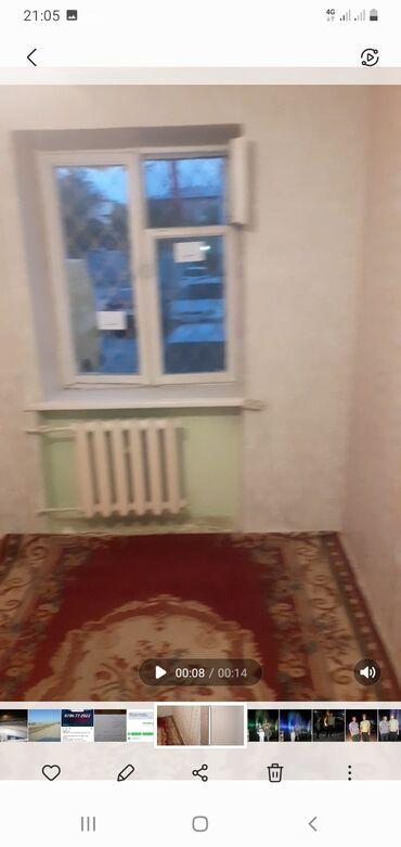 продать старую мебель in Кыргызстан | ИГРУШКИ: 10 кв. м, Без мебели