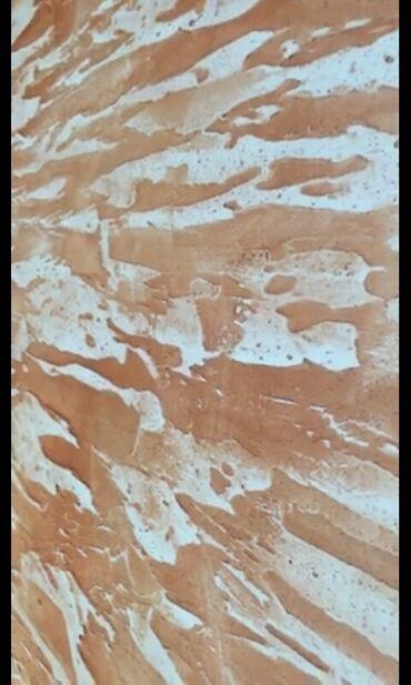 Работа - Бакай-Ата: Ишу рабрту декоративный штыкатурка кароет леонардовенецианка
