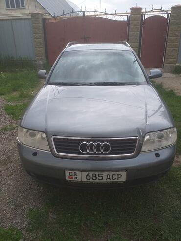 audi a6 2 5 tiptronic в Кыргызстан: Audi A6 2.8 л. 2000