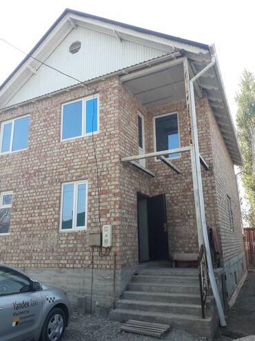 Продам Дом 280 кв. м, 6 комнат