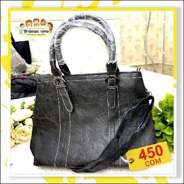 сумка черного цвета в Кыргызстан: Женские сумки  Цвета: красный, черный Цена: 450 сом
