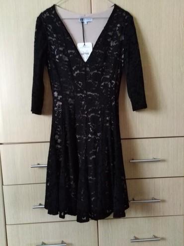 Βραδινό φόρεμα με δαντέλα. Zic-Zac σε Αθήνα - εικόνες 5