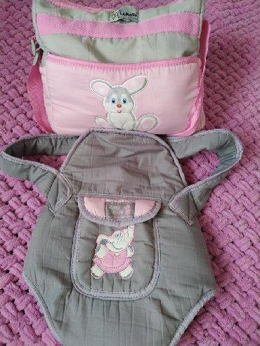 Детский мир - Чон-Таш: Продаю набор для мамочек всего за 350с, могу продать по отдельности
