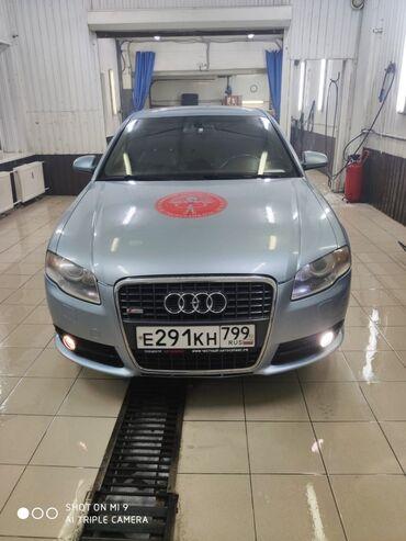 audi-a6-3-tdi в Кыргызстан: Audi A4 1.8 л. 2007 | 180000 км