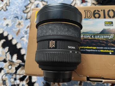 Объективы и фильтры - Кыргызстан: Продаю объектив SIGMA 12-24mm