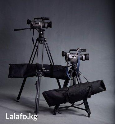 Штативы в аренду! -  В наличие профессиональные фото и видео в Бишкек
